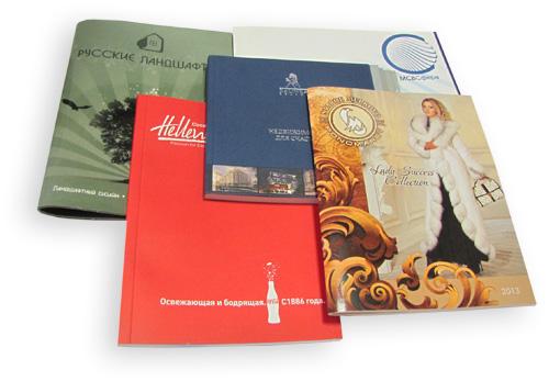 каталоги и буклеты