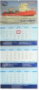 kalendar-05