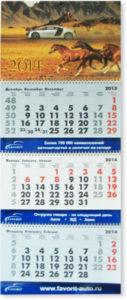kalendar-07