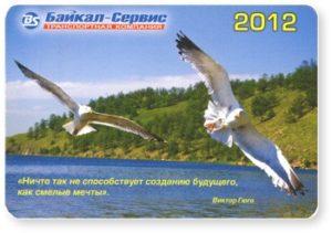 kalendar-61