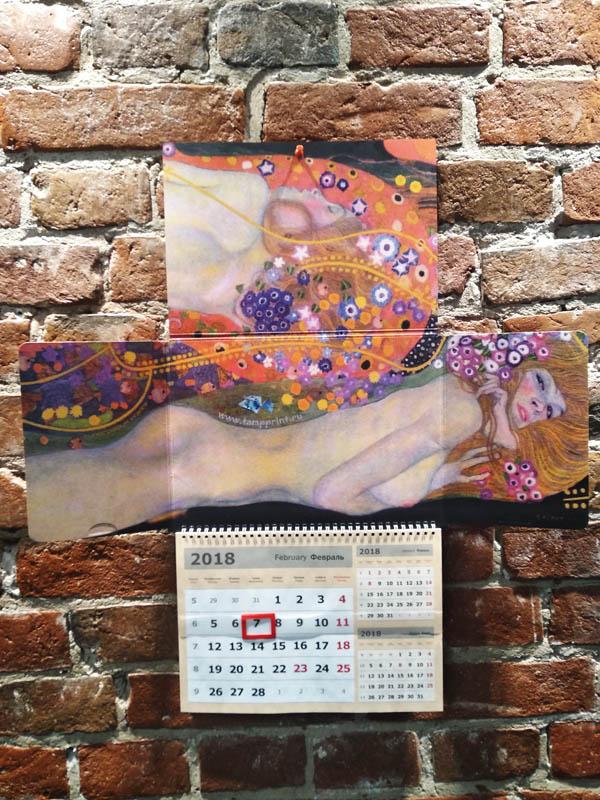 вид календаря на стене
