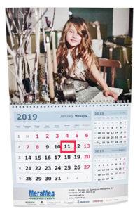 Calendar_kvartaln_3_v_1_Megamed_2019