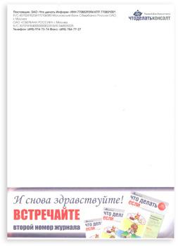blanktamp-04