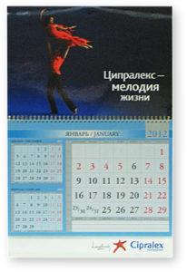kalendar-10