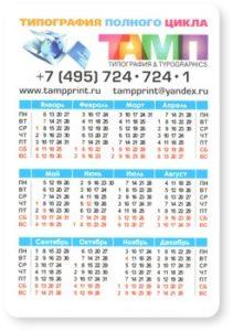 kalendar-62