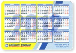 kalendar-64
